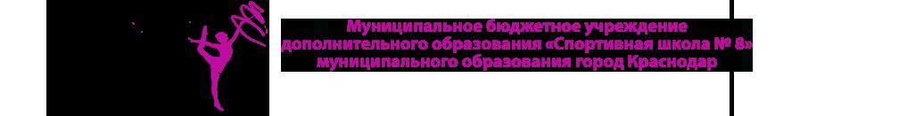 МБУ МОГК